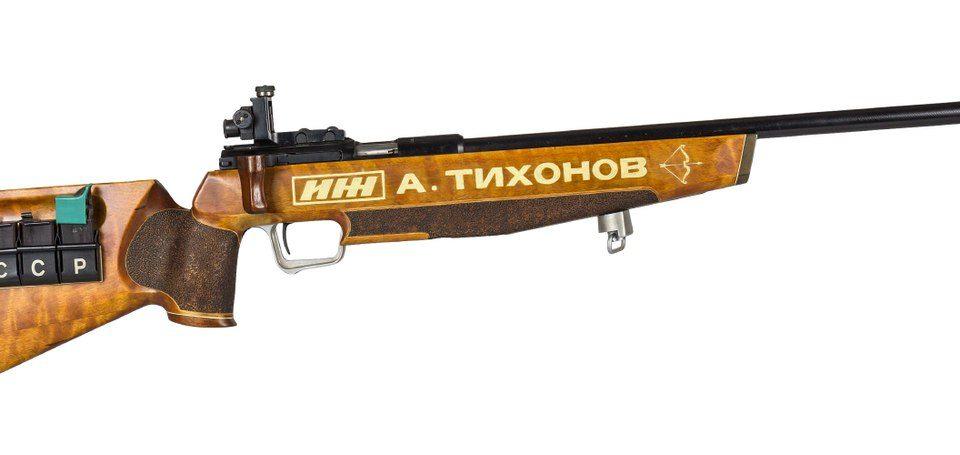 БИ-7-2
