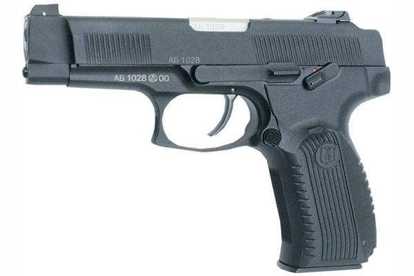 Пистолет Ярыгина