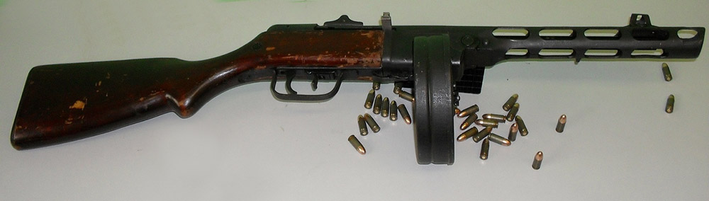 ППШ - пистолет-пулемёт образца 1941 года системы Шпагина