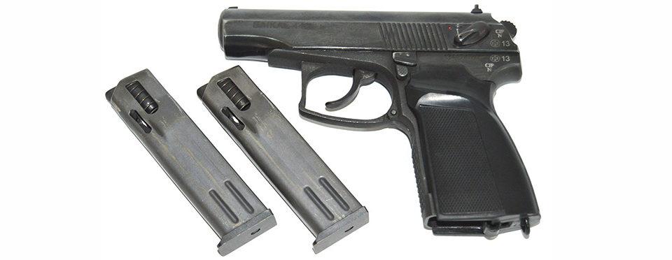Пистолет Макарова ПМ кал. 9х18мм