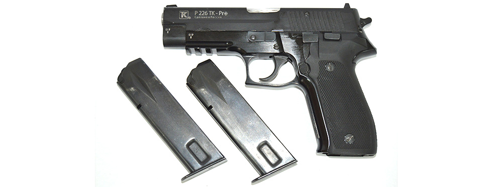 Пистолет Sig Sauer P226 кал. 9х19м