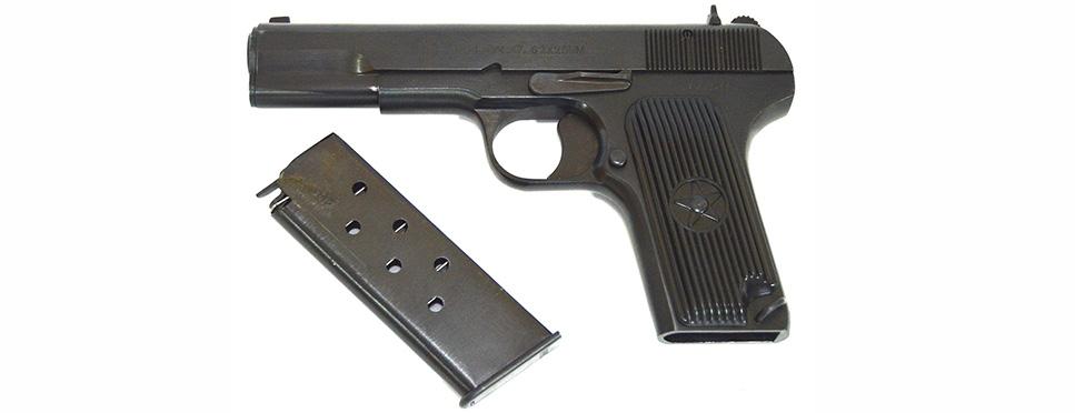 Пистолет ТТ кал. 7,62х25мм