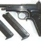 Пистолет Марголина МЦМ кал. 5,6мм